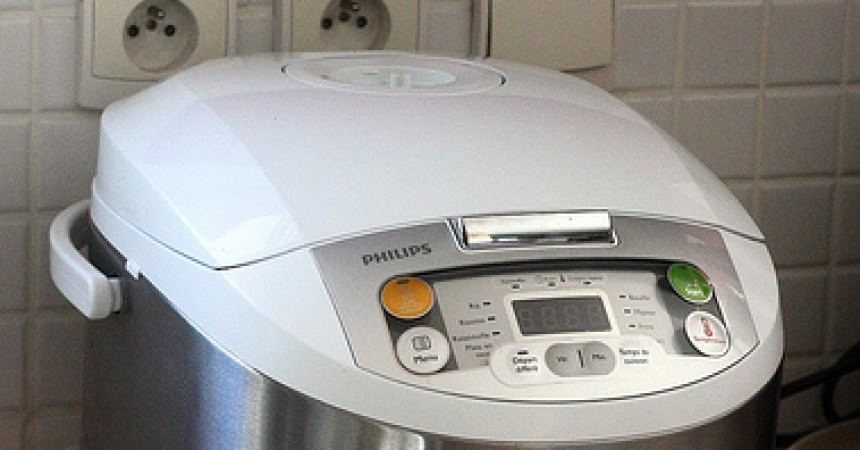 Dans ma p 39 tite cuisine je teste le multicuiseur philips for Cookeo ou multicuiseur philips