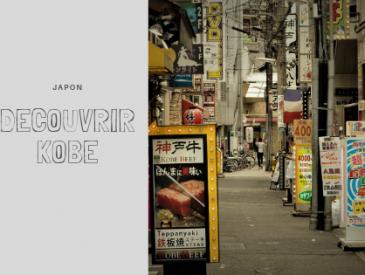 Une journée sur Kobe [Japon]