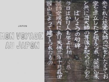 Mon premier voyage au Japon