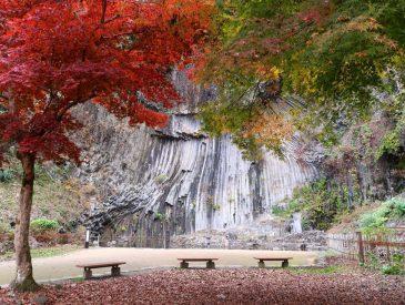 Les grottes de Genbudo, Geoparc du San'in Kaigan au Japon