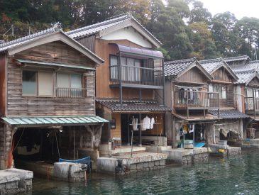 Le village de pêcheurs de Ine