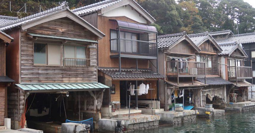 Ine Japon