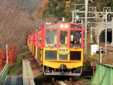 Le train romantique de Sagano, Kyoto